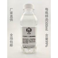 硼化二乙醇胺磷酸酯在切削液防锈剂中有良好防锈抗磨.乳化性能.