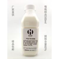 乳化硅油具有优异的化学稳定性、耐侯性、润滑性、是消泡剂。