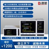 PID时间温度控制器温控开关220V全自动大功率可调控温