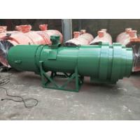 环保型矿用KCS湿式除尘风机
