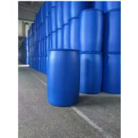 四氯乙烯 清洗剂现货销售