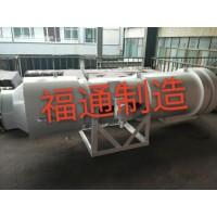 KCS矿用湿式除尘风机技术特点