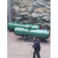 泰安矿用除尘风机厂家