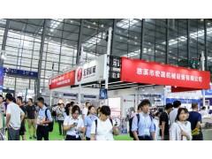 2020第十届深圳国际连接器、线缆线束及加工设备展览会 (211播放)