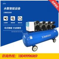 无油静音空压机 牙医智能设备 云智能空压机 压缩机 气动工具