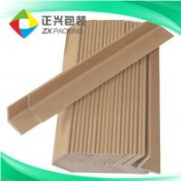 新乡环保纸护角 正兴包装优质纸包角护角条