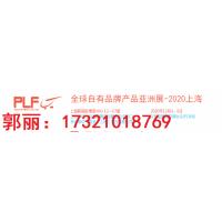2020年上海第11届豆奶粉OEM代加工展|自有品牌展