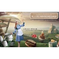 2020年上海酒店用品展|酒与烈酒展览会