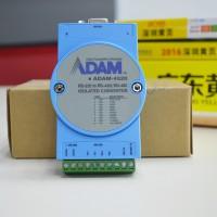 研华ADAM-4520转换器RS-422/485模块