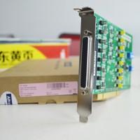 研华PCI-1713U 32路隔离模拟输入卡