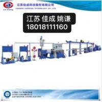 江苏佳成高速JCJX-30-150线缆押出机/挤出机生产线