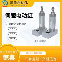 伺服电动缸 直线式大推力电动缸 导柱铝型材电动缸重载式