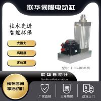 大推力电缸联华 联华工业电动杆 可定制40吨重型电缸广州联华