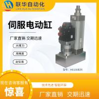 HE100微型大推力伺服电动缸 电动缸 直线式运动伺服电动缸