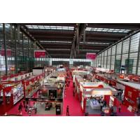 2020江苏国际农业机械暨零部件展览会