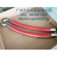 福德仕食品级软管FOODFLEXF-0031