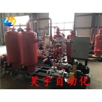 蒸汽回收机降低企业环境污染 造福人类