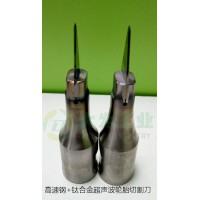关于超声波焊接头焊接