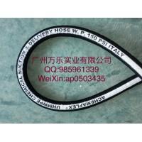 肯福仕化学品排吸管 ACHEMAFLEX C-0002