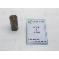 东莞大为硬质合金焊接