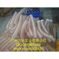 食品级粉料输送软管 F-1002