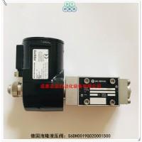 S6DH0019G020001500德国海隆液压阀