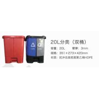 重庆20L双桶分类塑料垃圾桶厂家价格