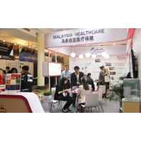 2020深圳国际健康管理展览会