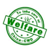 2020中国康复福祉展-山东残疾人用品展-康复医疗器具展览会